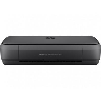 HP OfficeJet 252 Mobile AiO Printer