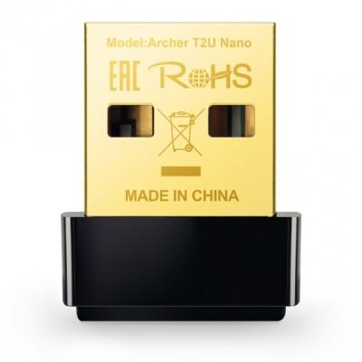 TP Link Archer T2U Nano AC600 Nano Wireless USB Adapter