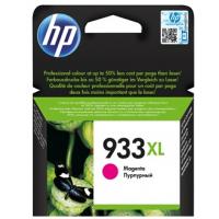 HP 933XL High Yield Magenta Original Ink Cartridge CN055AE