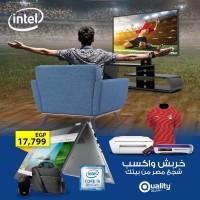 HP Notebook 15-rb001ne + Free Bag + Free Mcafee Internet Antivirus